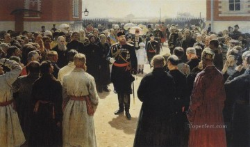 Ilya Repin Painting - aleksander iii receiving rural district elders in the yard of petrovsky palace in moscow 1886 Ilya Repin