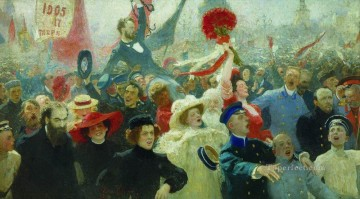 Repin Art Painting - manifestation october 17 1905 1907 Ilya Repin