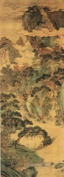 Shen Zhou Painting - unknown landscape old China ink