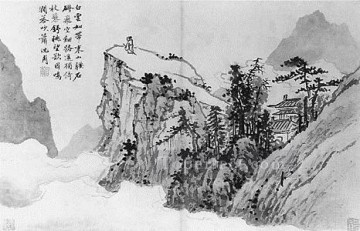 Shen Zhou Painting - poet on a mountaintop 1500 old China ink