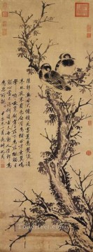 Shen Zhou Painting - two crows in a tree old China ink
