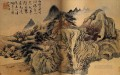 Shitao autumn the mountain 1699 old China ink