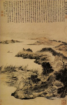 Shitao autumn on the outskirts of yangzhou 1707 old China ink Oil Paintings