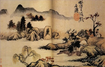 horse - Shitao bath horses 1699 old China ink