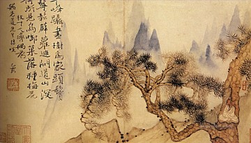 Meditation Art - Shitao in meditation at the foot of the mountains impossible 1695 old China ink