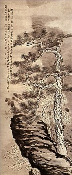 shitao Painting - Shitao pin on the cliff 1707 old China ink