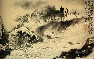 Shitao the crosses torrent 1699 old China ink Oil Paintings