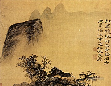 Shitao the hermitage at the foot of the mountains 1695 old China ink Oil Paintings