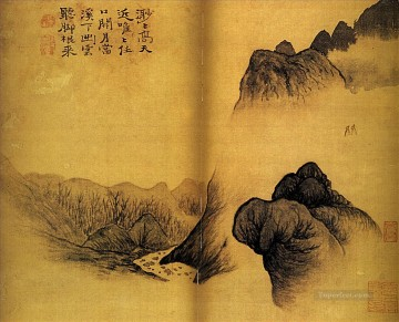 shitao Painting - Shitao two friends in the moonlight 1695 old China ink