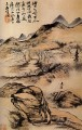 Shitao go by the cold paths 1690 old China ink