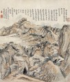Shitao mountain in autumn old China ink