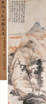 mountains art - Shitao red tree in mountains old China ink