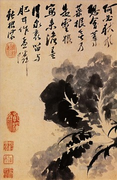 Shitao tete de chou 1694 old China ink Oil Paintings
