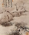 Shitao the solitaire has fishing 1707 old China ink