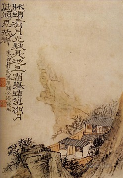moon Painting - Shitao moonlight on the cliff 1707 old China ink