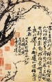 Shitao prunus in flower 1694 old China ink