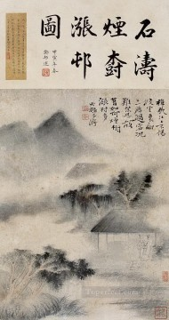shitao Painting - Shitao trees in fog old China ink