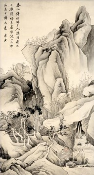 in mountain old China ink Oil Paintings