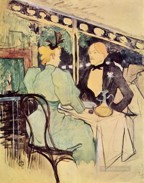 Henri de Toulouse Lautrec Painting - the ambassadors people chics 1893 Toulouse Lautrec Henri de