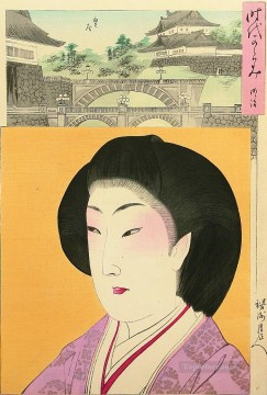 mirror of the ages meiji 1896 Toyohara Chikanobu bijin okubi e Oil Paintings
