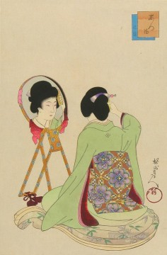 The East Azuma Toyohara Chikanobu Oil Paintings