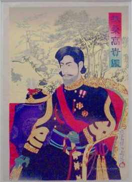 The Meiji Emperor of Japan Toyohara Chikanobu Oil Paintings