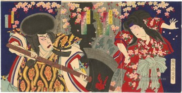 The dance sequence from Seki no to The Barrier Gate Toyohara Chikanobu Oil Paintings