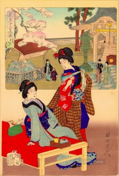 women Painting - Two young women relaxing the inset Toyohara Chikanobu