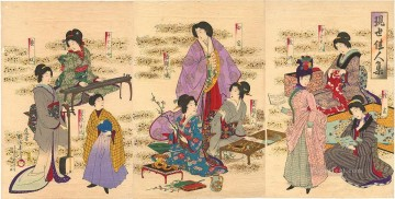women Painting - A collection of contemporary beautiful women Toyohara Chikanobu