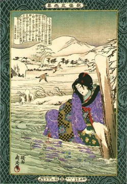 Chikako who commits suicide by jumping into the Asano river Toyohara Chikanobu Oil Paintings
