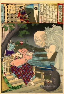 Kusunoki Masatsura as a young man attacking a feared badger Toyohara Chikanobu Oil Paintings