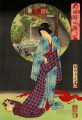 a bijin standing in front of a projected image of the waterfall Toyohara Chikanobu
