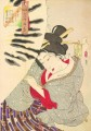 the appearance of a fukagawa nakamichi geisha of the tempo era Tsukioka Yoshitoshi beautiful women