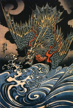 dragon Utagawa Kuniyoshi Ukiyo e Oil Paintings