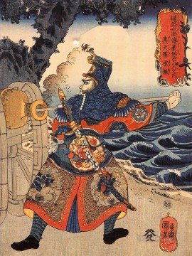 kotenrai ryioshin loading a connon Utagawa Kuniyoshi Ukiyo e Oil Paintings