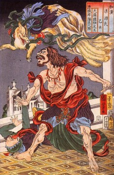 prince hanzoku terrorised by a nine tailed fox Utagawa Kuniyoshi Ukiyo e Oil Paintings