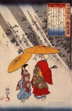 the poet yacuren and a companion strolling in a grove of trees Utagawa Kuniyoshi Ukiyo e Oil Paintings