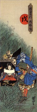 the prince morinaga is visited by the murderer fuchibe yoshihiro while reading the lotus sutra Utagawa Kuniyoshi Ukiyo e Oil Paintings