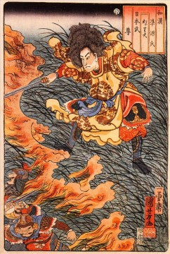 yamamoto takeru no mikoto between burning grass Utagawa Kuniyoshi Ukiyo e Oil Paintings