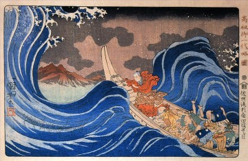 in the waves at kakuda enroute to sado island edo period Utagawa Kuniyoshi Ukiyo e Oil Paintings