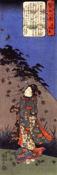 the chaste woman of katsushika Utagawa Kuniyoshi Ukiyo e Oil Paintings