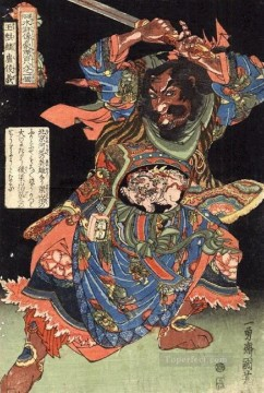 hero beijing opera jacky chen Painting - the hundred and eight heroes of the popular suikoden Utagawa Kuniyoshi Ukiyo e