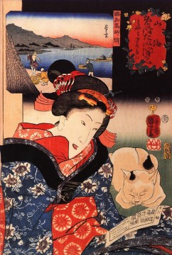 women 9 Utagawa Kuniyoshi Ukiyo e Oil Paintings