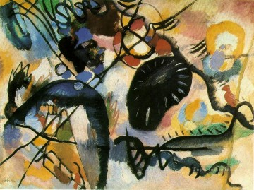 Abstract Canvas - Black Spot I Expressionism abstract art Wassily Kandinsky