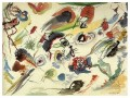 First abstract watercolor Wassily Kandinsky