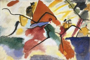 Impression V Wassily Kandinsky Oil Paintings