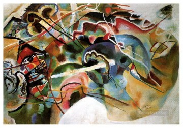 Picture With A White Border Wassily Kandinsky Oil Paintings