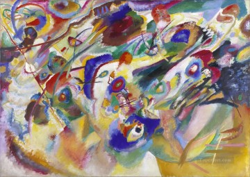 Composition Art - Sketch 2 for Composition VII Wassily Kandinsky