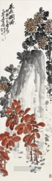 cangshuo Painting - Wu cangshuo chrysanthemum and stone old China ink