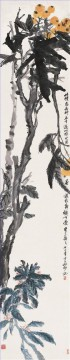 cangshuo Painting - Wu cangshuo loquat old China ink